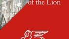 Епохата на Лъва